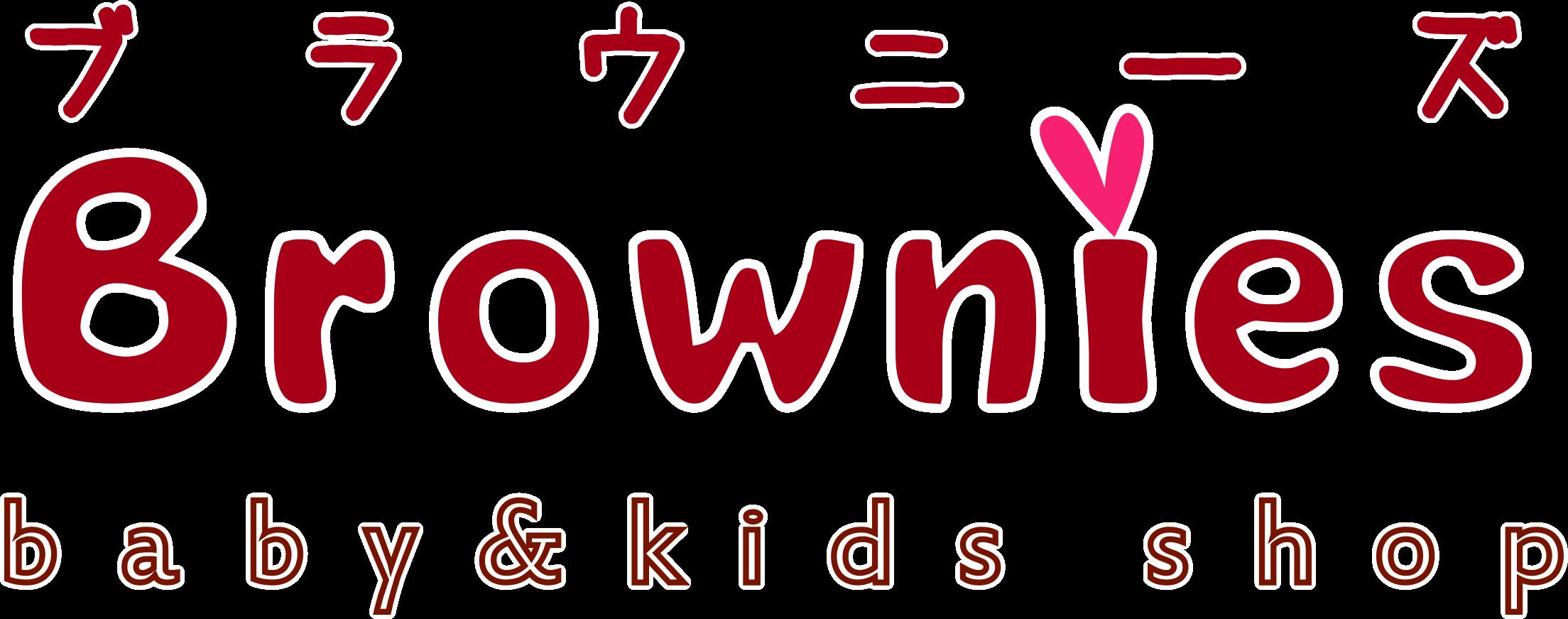 Browniesロゴ