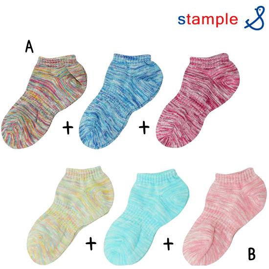 Stample(スタンプル)スラブミックス アンクルソックス 3足組(13-24cm)