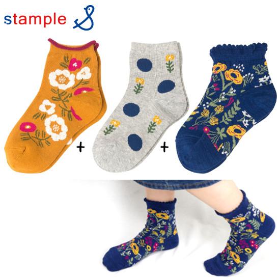 Stample(スタンプル)花x花 ショートソックス 3足組(13-24cm)