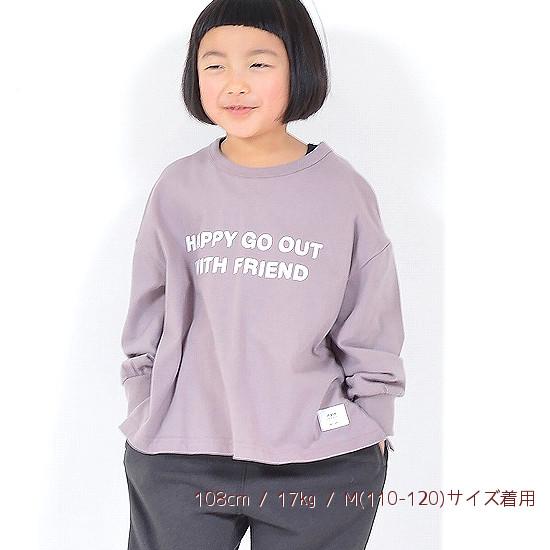 ★キッズ&レディースオソロイ★ fov(フォブ)HAPPY L/S ビッグTシャツ(90cm-170cm)
